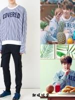 เสื้อแฟชั่นแขนยาวสีฟ้า Park Hyung Sik แต่งลายเส้น COVERED