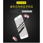 หูฟังบลูทูธ Awei a921bl สี Rose Gold