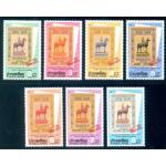 แสตมป์งานแสดงตราไปรษณียากรโลก กรุงเทพฯ 2536 (ชุด1) รหัสสินค้า :