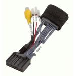 ชุดปลั๊กสายเพิ่มสัญญาณ AV-INPUT สำหรับ (Honda 20 pin) 2014++
