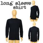 long sleeve S