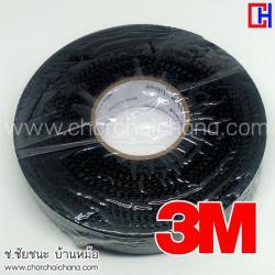 เทปพันละลาย 3M รุ่น สก๊อตช์® 23 (30 ฟุต)