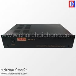 อุปกรณ์แยกสัญญาณ AV 1 ออก 8 TaFn AV-108A Distribution AMP