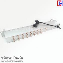 ACTIVE COMBINER 16 CH INFOSAT