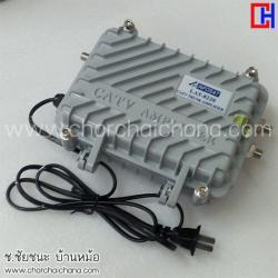 CATV Trunk Amplifier รุ่น LAT-8220 By infosat (รุ่นมีปลั๊กไฟ)