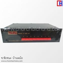 อุปกรณ์สลับสัญญาณ AV 8 ออก 1 TaFn AVS-81 AV Selector