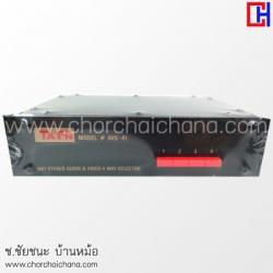 อุปกรณ์สลับสัญญาณ AV 4 ออก 1 TaFn AVS-41 AV Selector