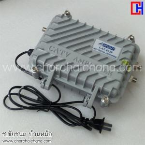 CATV Trunk Amplifier รุ่น LAT-8602 By infosat (รุ่นมีปลั๊กไฟ)