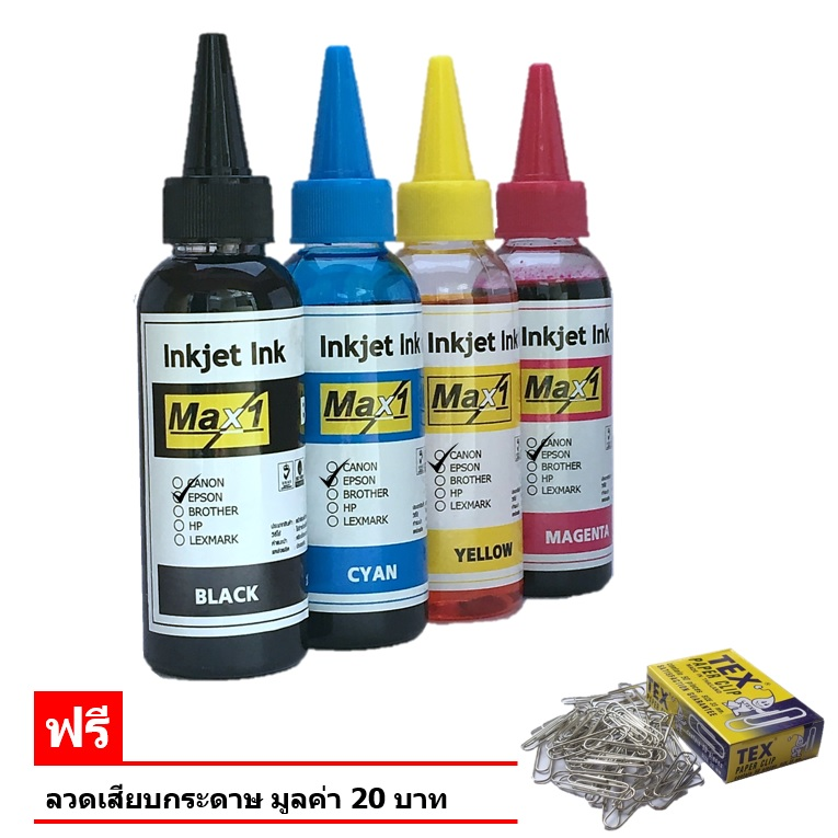 Max1 หมึกเติม Epson (all model) Inkjet Ink 100 ml. (BK,C,Y,M)