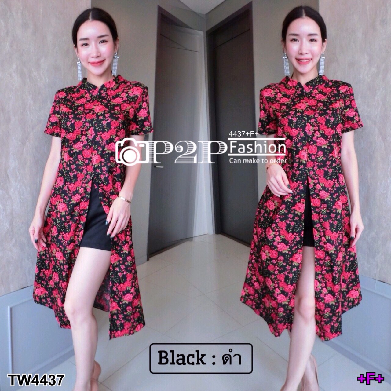 4437set 2 ชิ้น เสื้อคอจีนลายดอกกุหลาบ+กางเกงขาสั้น