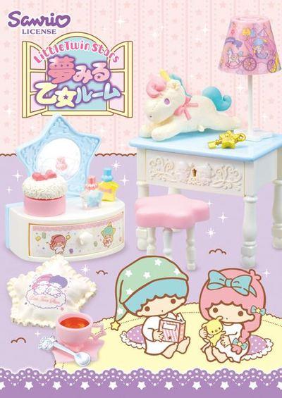 [Out of Stock] รีเมนท์ ชุดเฟอร์นิเจอร์ห้องทวินสตาร์ 8 แบบ Re-Ment Little Twin Stars Dream Girl Room