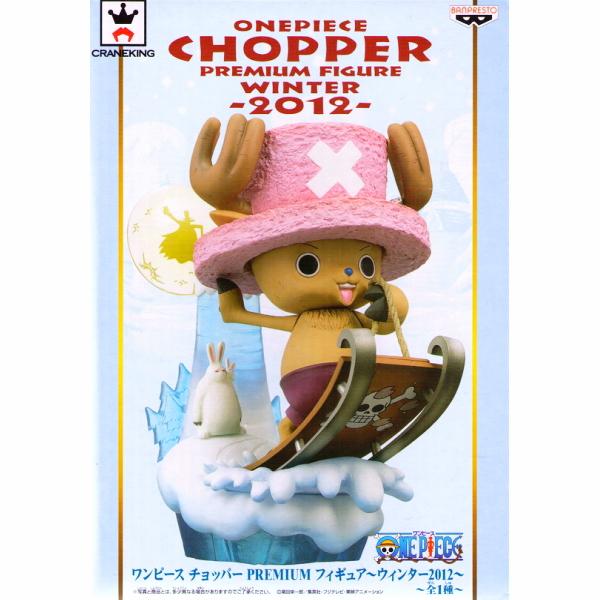 โมเดลวันพีส ช็อปเปอร์ 7 นิ้ว One Piece CHOPPER Premium Figure Winter-2012