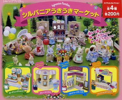 [SOLD OUT] กาชาปอง ร้านค้าซิลวาเนียนมินิ 4 แบบ (JP) Sylvanian Families Mini Market