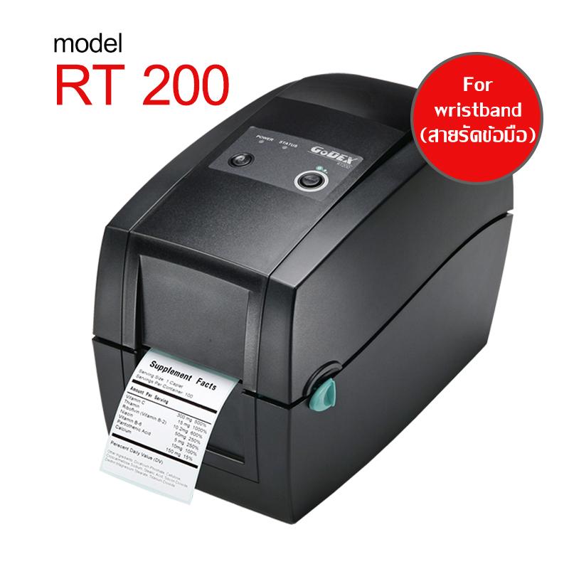 Godex RT 200