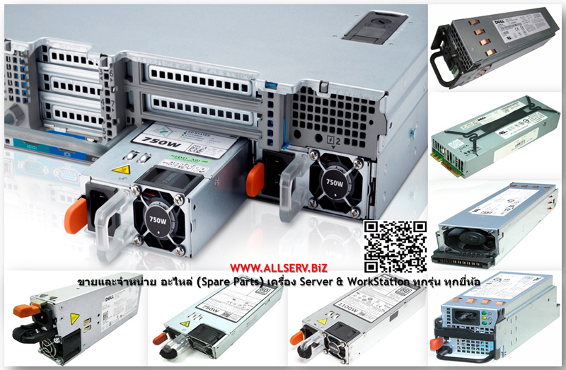 GD411 [ขาย,จำหน่าย,ราคา] Dell PowerEdge Hot Swap 550W Power Supply | Dell