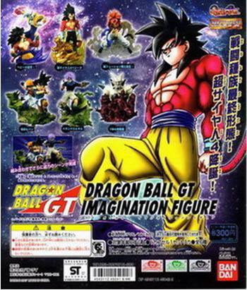กาชาปอง เฮชจี ดรากอนบอล จีที อิมเมจิเนชัน ฟิกเกอร์ (Dragonball GT Imagination)