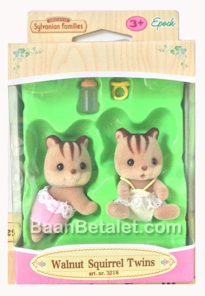 ซิลวาเนียนเบบี้แฝดกระรอกวอลนัท ท่านั่ง-คลาน Sylvanian Families Walnut Squirrel Twins