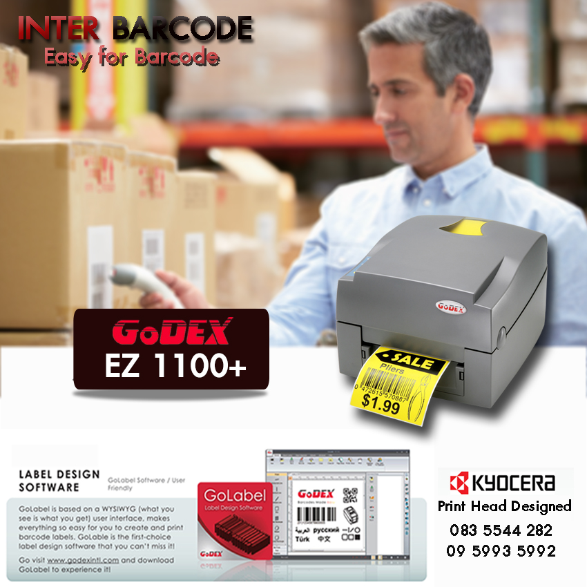 http://www.interbarcode.com/