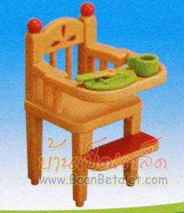 เก้าอี้เบบี้ซิลวาเนียน (EU) Sylvanian Families Baby High Chair