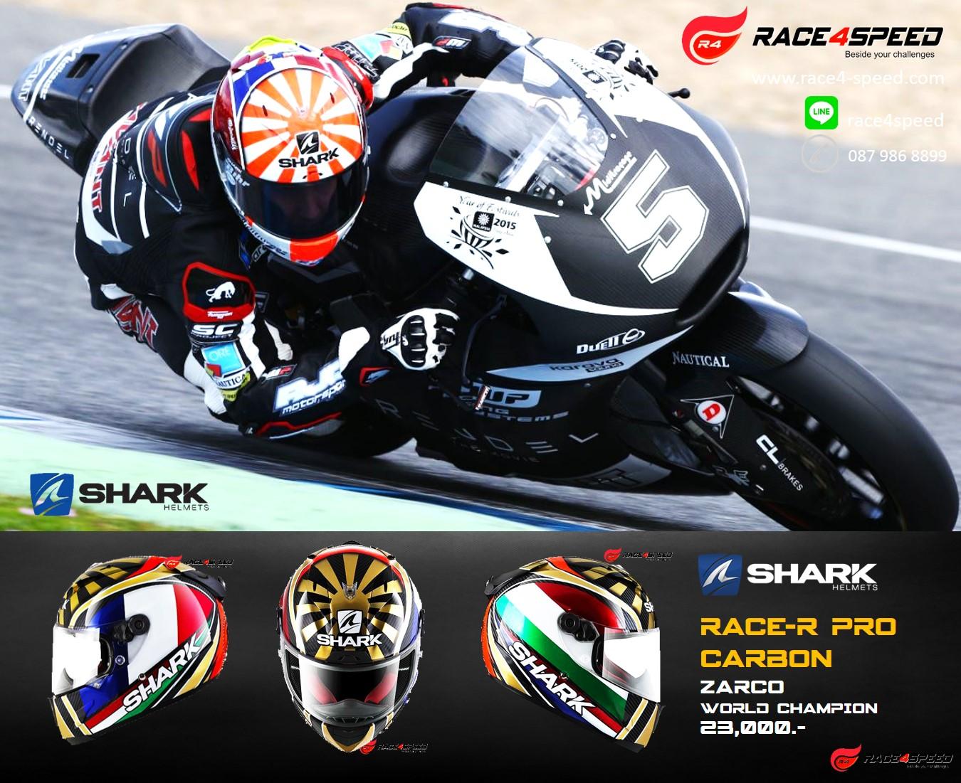 หมวก shark race r pro zarco ลายใหม่ 2016 น้ำหนักเบา ราคาพิเศษ
