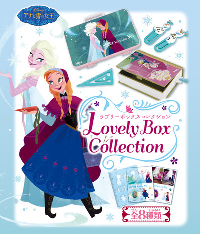 ReMent Disney Frozen Lovely Box Collection รีเมนท์ ชุดกล่องเก็บของเจ้าหญิงหิมะ 8แบบ