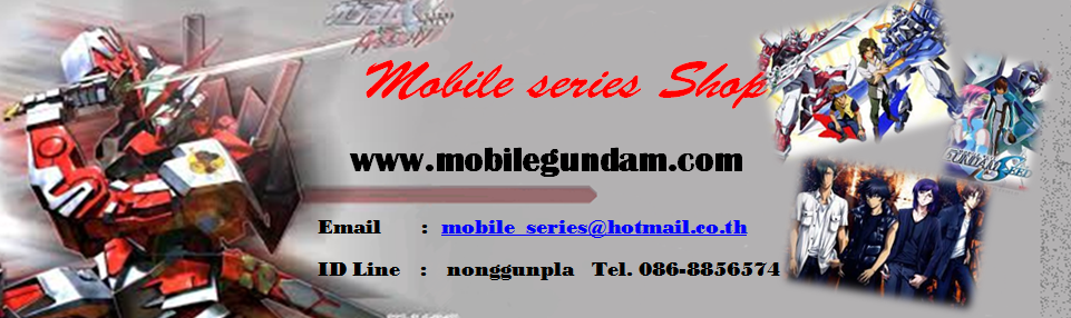 mobile_series