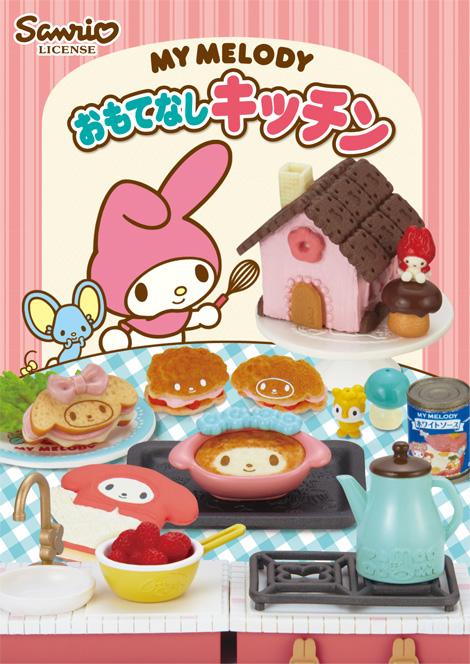 รีเม้นท์ ชุดเครื่องครัวมายเมโลดี 8 แบบ Re-ment Sanrio Character My Melody Omotenashi Kitchen