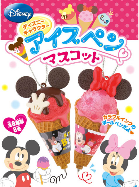 รีเม้น ปากกาดีสนีย์ไอศครีม 8 แบบ Re-ment Disney Character Ice Cream Pen