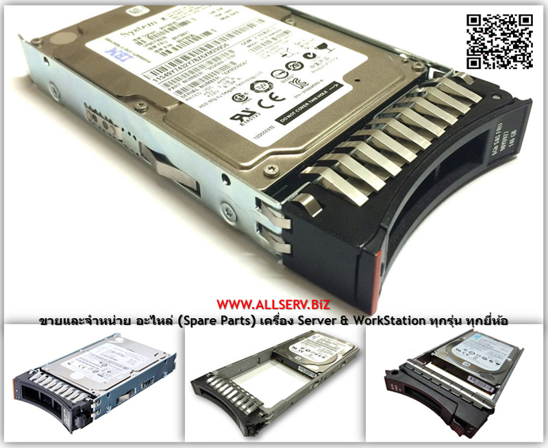 "00AJ106 [ขาย,จำหน่าย,ราคา] IBM 300GB 10K 6Gbps SAS 2.5"" G3HS SED Server Hard Disk Drive"