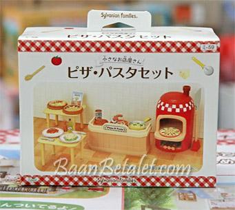 [SOLD OUT] ซิลวาเนียน..ร้านพิซซ่า 2008 (JP) Sylvanian Families Pizza & Spaghetti Set V5%