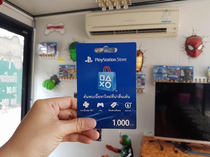 PSN1000 THB