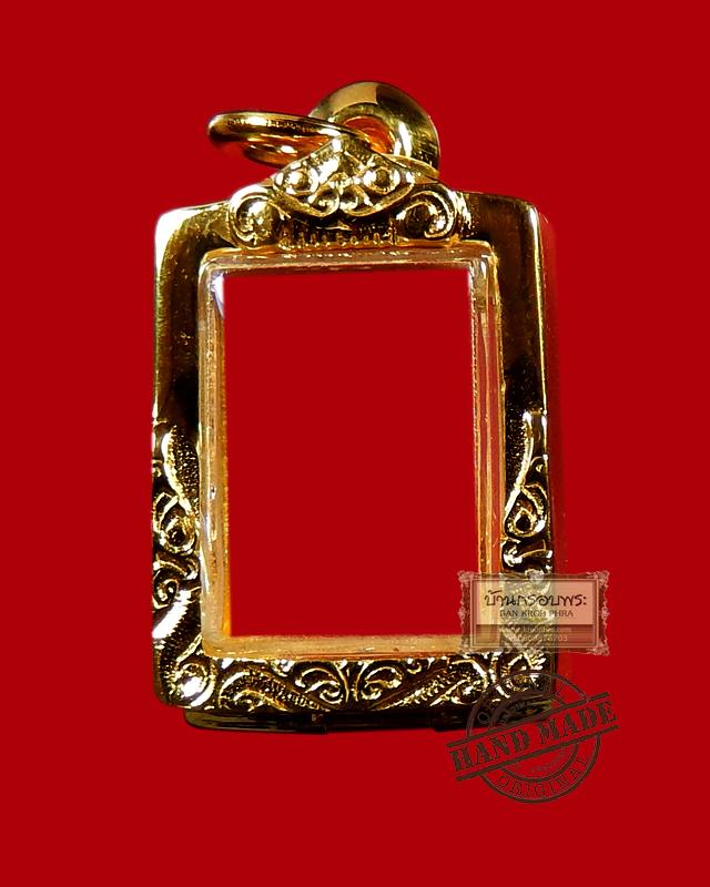 ตลับเงินชุบทองใส่พระของขวัญวัดปากน้ำ รุ่น 1 & รุ่น 3 งานขัดเงายยกซุ้มหัวสิงห์ ขนาด สูง 1.9 ซม. x กว้าง 1.4 ซม.