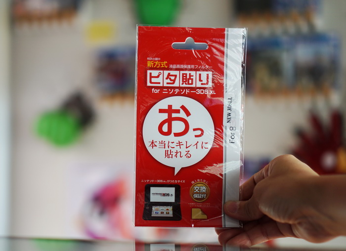 Screen Protector Hori For New 3DSXL