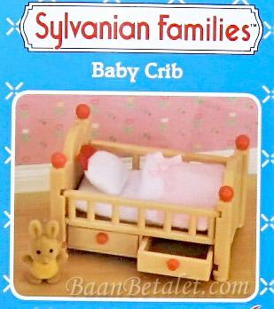 ซิลวาเนียน เตียงเบบี้มีลิ้นชัก (EU) Sylvanian Families Baby Crib