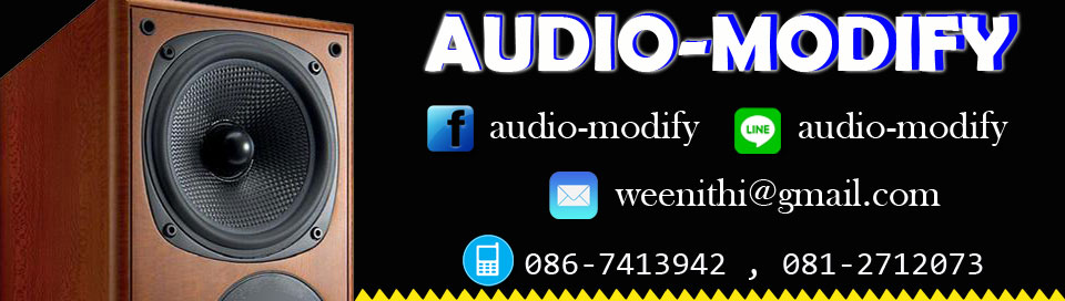 audio-modify