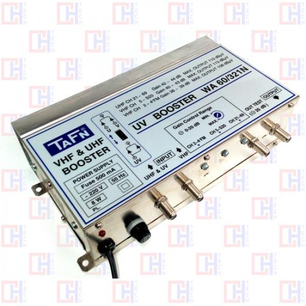 บูสเตอร์ TaFn WA60/321 N UHF&VHF Booster