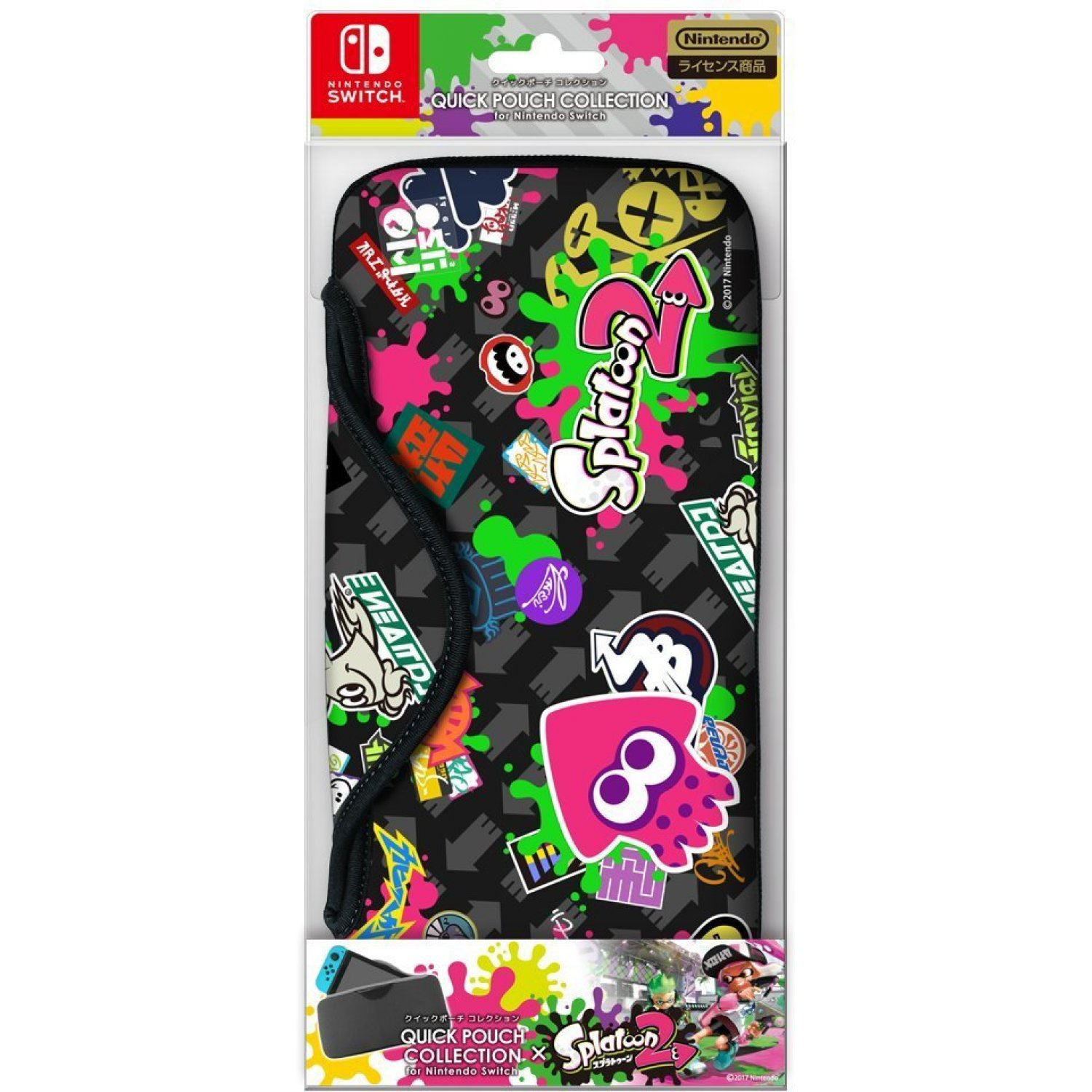 Quick Pouch for Nintendo Switch (Splatoon 2)