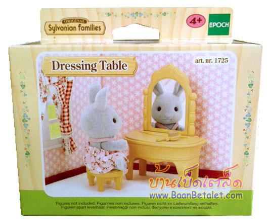 โต๊ะเครื่องแป้งซิลวาเนียน (EU) Sylvanian Families Dressing Table