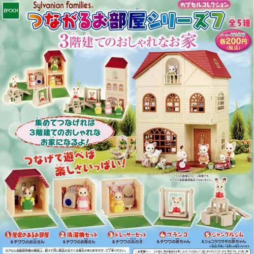 [SOLD OUT] บ้านซิลวาเนียนมินิชุดที่ 7 - Cedar Terrace 5 ชิ้น (JP) Sylvanian Families Mini Set Vol.7