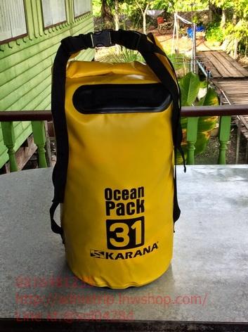 31L กระเป๋ากันน้ำ KARANA OceanPack