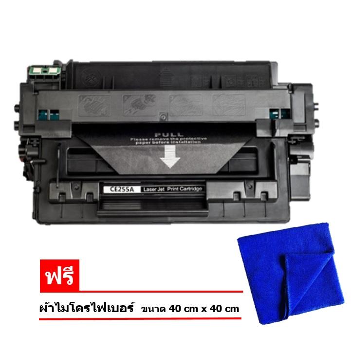HP CE255A