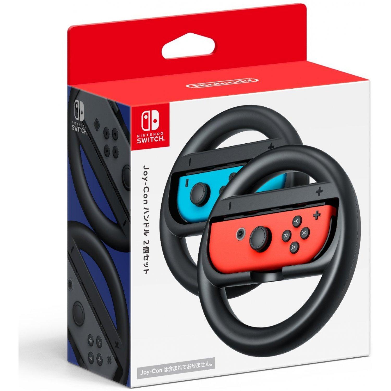 Nintendo Switch Joy-Con Wheel Pair