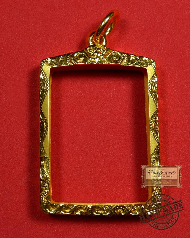 กรอบเงิน 92.5% ใส่สมเด็จ แกะลายยกซุ้มหัวสิงห์+ชุบทองคำ ขนาดความสูง 3.6 ซม.x กว้าง 2.7 ซม.
