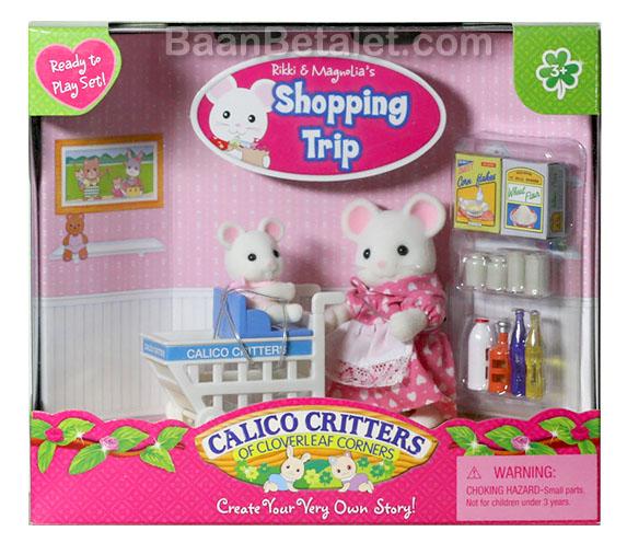 ซิลวาเนียน คุณแม่กับเบบี้หนูขาวจ่ายตลาด (US) Calico Critters Rikki & Magnolia's Shopping Trip