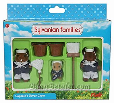 ซิลวาเนียน ลูกเรือของกัปตันซีด็อก (UK) Sylvanian Families Captain's River Crew