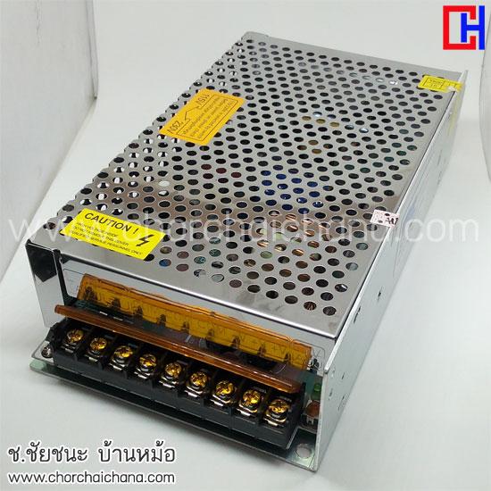Switching หม้อแปลง DC 12 โวลต์ 20 แอมป์ สำหรับงานกล้องวงจรปิด CCTV model WKC071