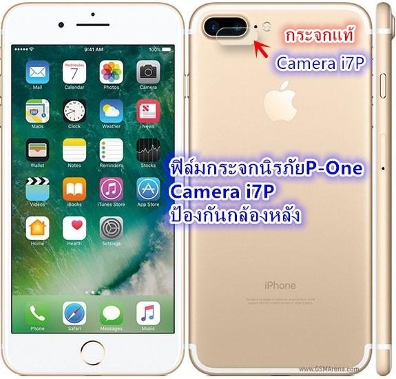 ฟิล์มกระจกกล้องหลัง Iphone 7 Plus/Iphone 8 Plus