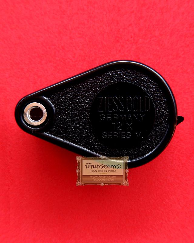 กล้องส่องพระและจิวเวลรี่คุณภาพดี ยี่ห้อ ZiessGold Series M รุ่นใหม่ล่าสุด Body Plastic อย่างดี กำลังขยาย 12 เท่า