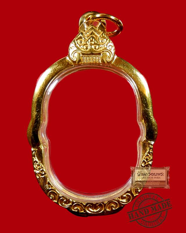 ตลับเงินใส่เหรียญหลวงพ่อสุด ปี 17 21 23 งานขัดเงายกซุ้มหัวสิงห์+ชุบทองคำ ขนาด สูง 3.4 ซม. x กว้าง 2.6 ซม.