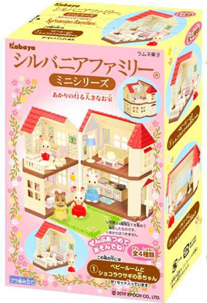 [SOLD OUT] ซิลวาเนียนมินิ ชุดบ้านวิลโลว์จิ๋ว 4 กล่อง (JP) Sylvanian Families Lighting House Mini Playset